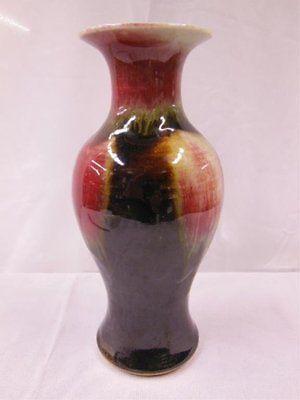 Chinese Flambe Glazed Porcelain Vase ?????