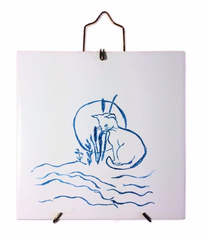 Danischburg Germany Blue Cat of Castletown Porcelain Tile Art Hand Painted 1964