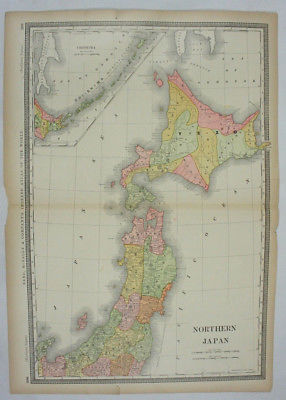 Northern Japan Original Vintage 1883 Rand McNally Antique World Atlas Map