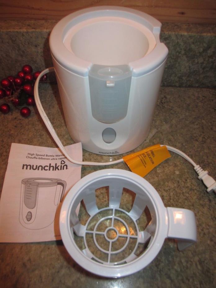 Munchkin High Speed Bottle Warmer (Discontinued by Manufacturer) White