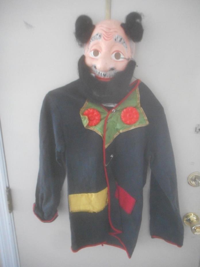 Vintage Childs Halloween Costume Ben Cooper (?) Hobo Jacket with Mask