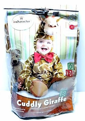 InCharacter Baby Cuddly Giraffe Costume, Tan Camel, X-Small