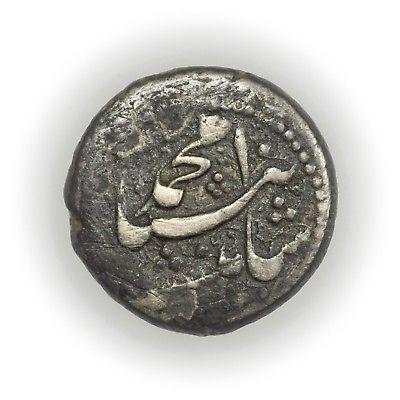 Qajar (1255 AH) KM#796 Muhammad Shah AR 1/2 Kran, Tehran, Persia Coin [3524.0072
