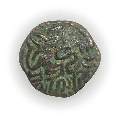 Chola, India (1146-1173 AD) Raja Raja Chola II AE Kasu Early Coin [3524.0269]