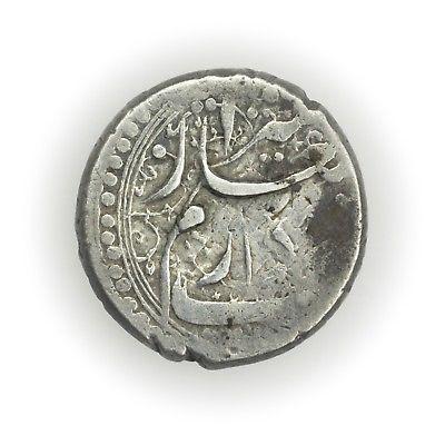 Qajar (1277 AH) KM#824 Nasir al-Din AR Kran, Shiraz Mint, Persia Coin [3524.0073