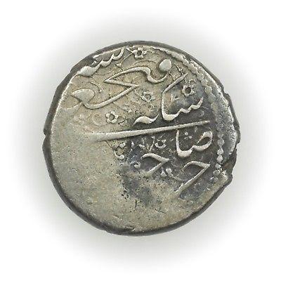 Qajar (1212-1250 AH) Fath Ali Shah AR Kran, Tabiz Mint, Persia Coin [3524.0077]