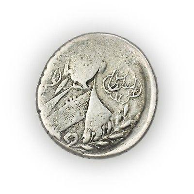 Qajar (1274 AH) Nasir al Din AR 1/2 Kran, Tehran, Early Persia Coin [3524.0079]