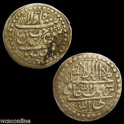 PERSIA. HUSAIN 1st. AH 1115-1135. ABBASI AH 1129. Isfahan mint.