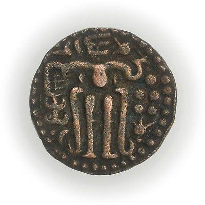 Sri Lanka (1200-1202 AD) Sahasa Malla AE Khavanu, Small Coin [3524.0261]