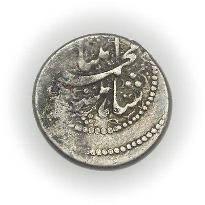 Qajar (1250-1265 AH) Muhammad Shah AR Kran, Isfahan Early Persia Coin [3524.0078