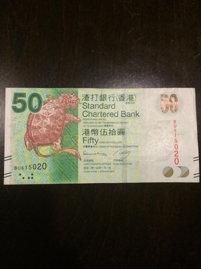 2014 HongKong 50 Dollars
