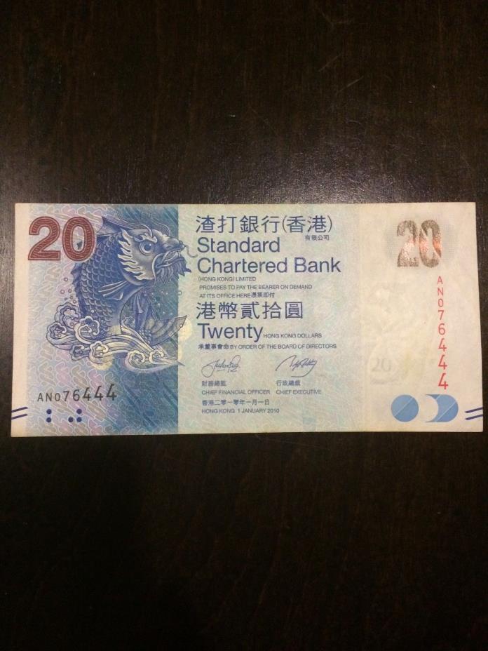 2010 HongKong 20 Dollars