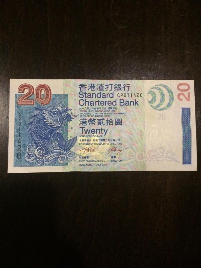 2003 HongKong 20 Dollars