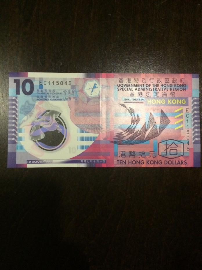 2007 HongKong 10 Dollars