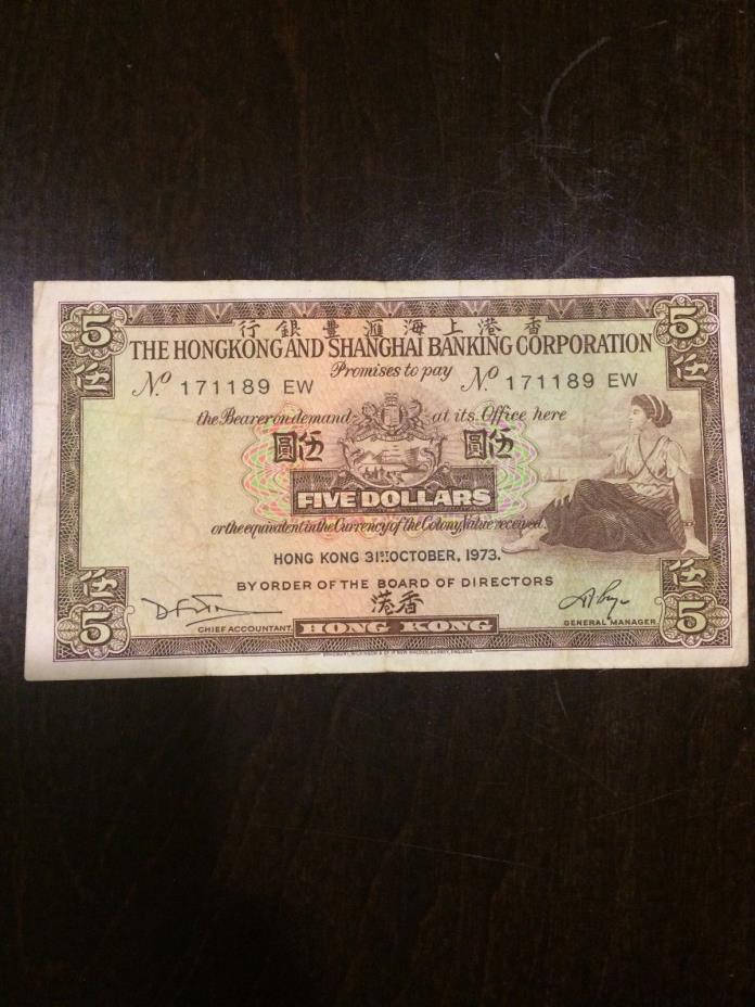 1973 Hongkong 5 Dollars