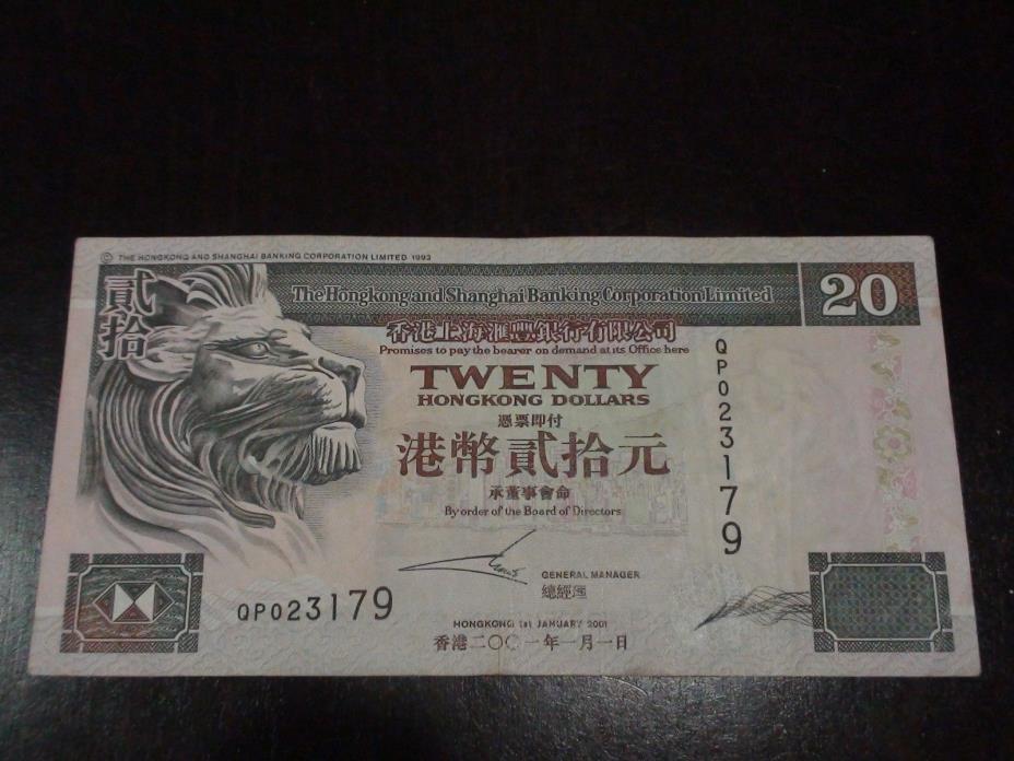 2001 Hongkong 20 Dollars