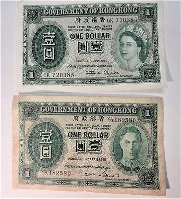 Hong Kong One Dollar Note Bill Currency 1949 1959 Lot of 2 Nearly Uncirculated