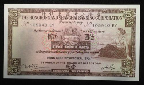 1973 Hong Kong & Shanghai Banking Corporation 5 Dollars AU - Low Reserve!!