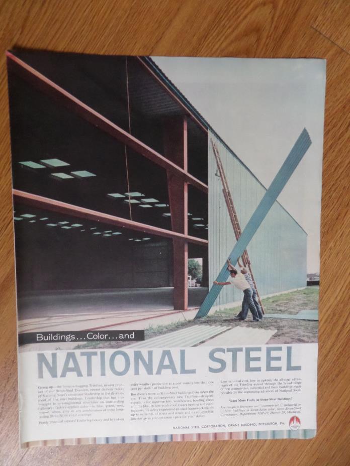 1959 National Steel Ad Horizon-Hugging Trimline