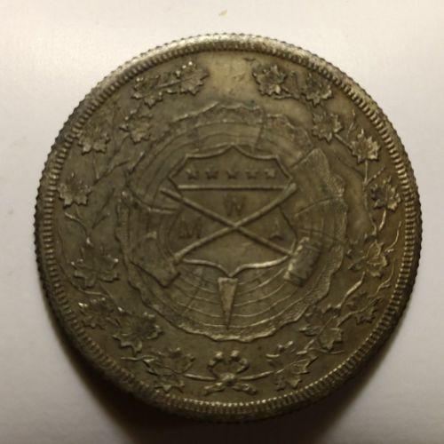 Antique Fraternal Coin Token Medal Modern Woodmen of America