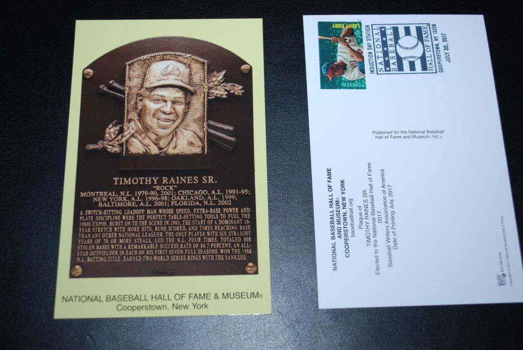 TIM RAINES 2017 BASEBALL HOF PLAQUE POSTCARD WITH CANCEL STAMP FROM INDUCTION