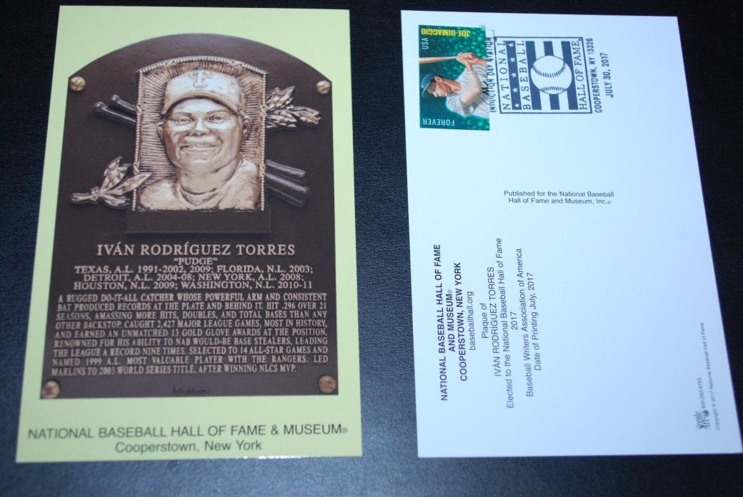 IVAN RODRIGUEZ 2017 BASEBALL HOF PLAQUE POSTCARD W/ CANCEL STAMP FROM INDUCTION