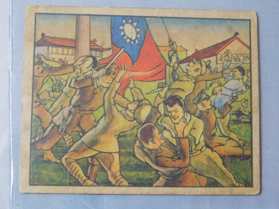 1938 HORRORS OF WAR #266 RED POLICE AND CHINESE FIGHT OVER FLAG SCARCE HIGH #