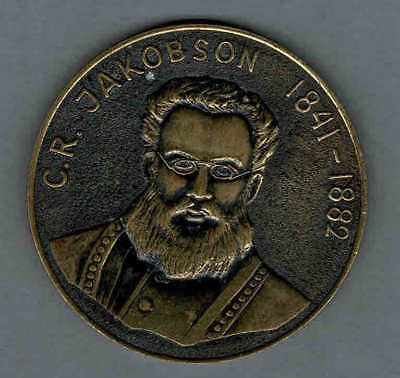 1978 CR Jakobson, Estonian Patriot, Founder of Sakala,100th Year Brass Medallion