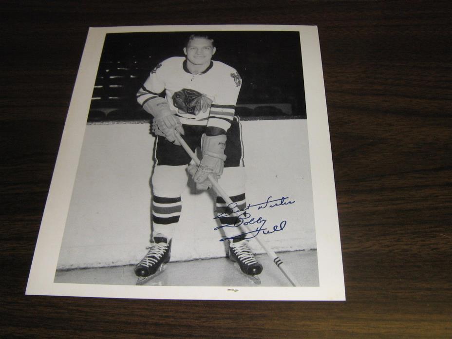 Bobby Hull vintage JD McCarthy 8x10 B&W photo w/facsimile autograph