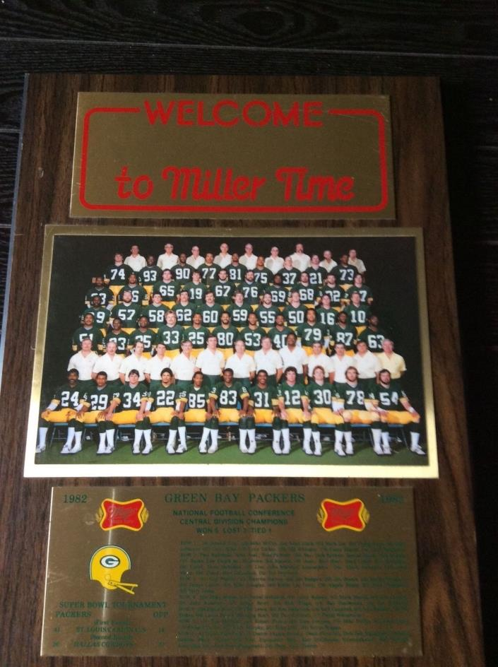 1982 Green Bay Packers Team Photo Plaque