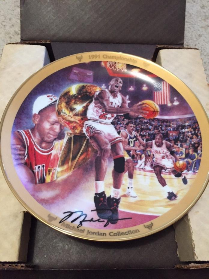 Michael Jordan Upper Deck Bradford Exchange Decorative 1991 Championship Plate