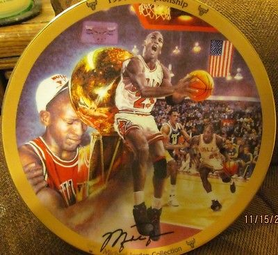 MICHAEL JORDAN COLLECTION PLATE 1991 CHAMPIONSHIP