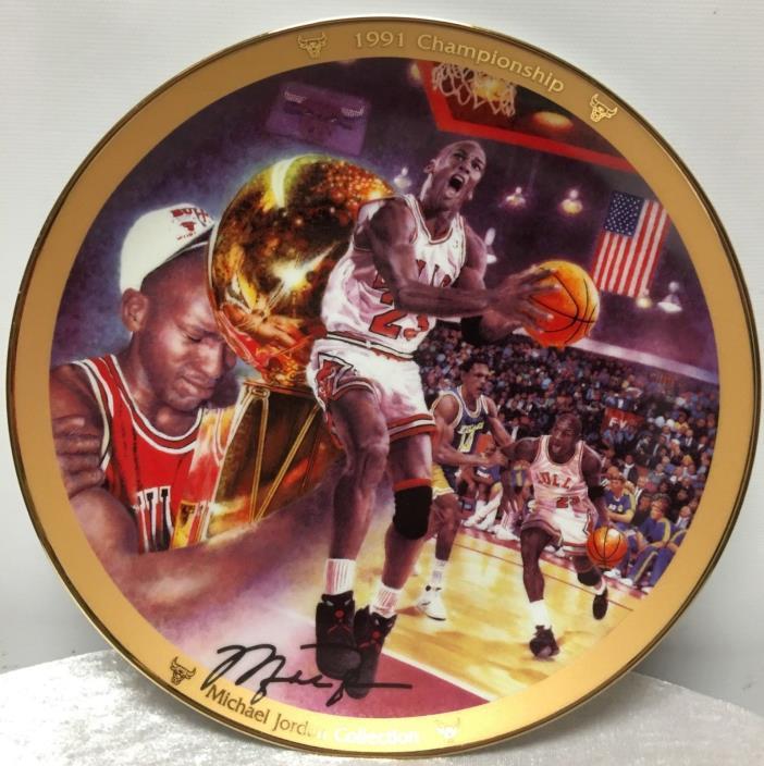 1991 Championship Micheal Jordan Plate