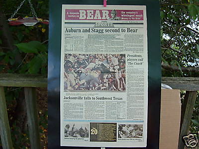 1981 - BIRMINGHAM NEWS SPORTS PAGE  BEAR'S 315 WIN  - COLLECTOR'S ITEM