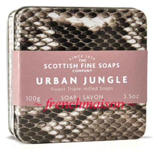 SCOTTISH FINE SOAPS URBAN JUNLE PYTHON Travel TIN Gift Box Dad/Him SPICY MUSK
