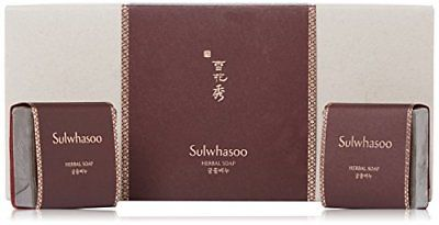 Sulwhasoo Herbal Soap, 2 Fluid Ounce.