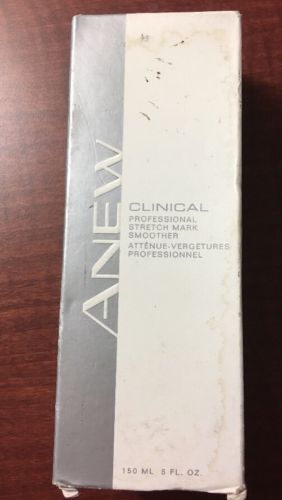AVON ANEW CLINICAL PROFESSIONAL STRETCH MARK SMOOTHER 5oz DISCONTINUED