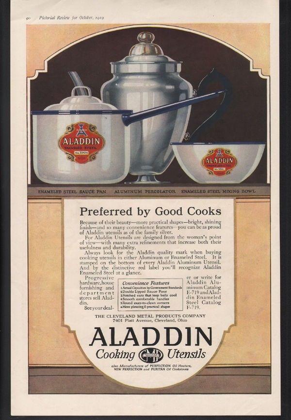 1919 ALADDIN COOK UTENSIL PAN BOWL PERCOLATOR COFFEE KITCHEN HOME DECOR  A21329