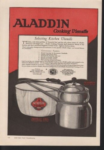 1920 ALADDIN COOKING UTENSILS KITCHEN KETTLE BOILER AD10810