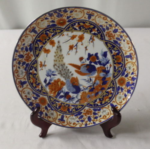 Peacock Plate Scrolled Two Birds Beautiful Reds & Blues w/ Gold Made in Japan