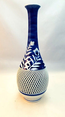 Japanese Vintage Hasami Porcelain Reticulated Open Work Vase  /Signed Kinpo Kiln