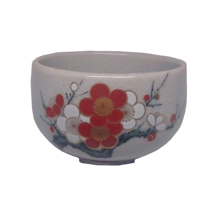 VINTAGE JAPANESE TEA OR SAKE CUP With Cherry Blossom Branch Motif