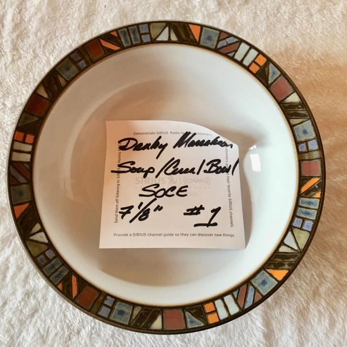 Denby Stoneware Marrakesh 7-1/8