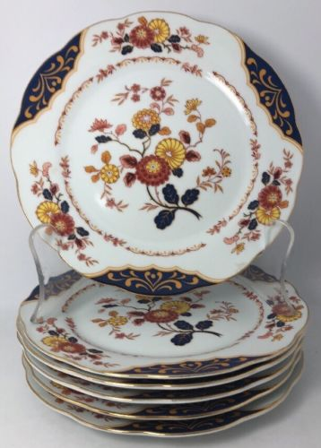 PREMIERE ME217 Canton Fair China Salad Plates 8