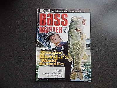Bassmaster Magazine January 2010 VG Condition