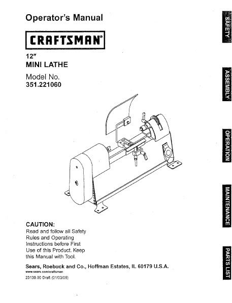 Sears Craftsman 12
