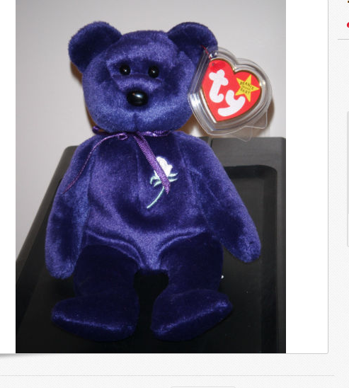 Ty Beanie Baby ~ PRINCESS the (Diana) Bear from collectable stuffed animal
