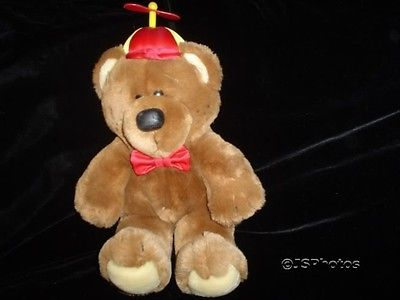 Dakin Fun Farm Teddy Bear Brown Plush Propeller Cap 15 Inch Vintage 1987 Retired