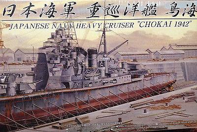 1/700 Aoshima IJN Chokai 1942 Imperial Japanese Heavy Cruiser ~ FULL HULL