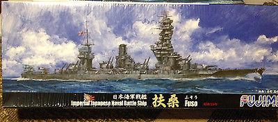 1/700 IJN Battleship FUSO 1944 ~ Toku #67 ~ Fujimi #40118